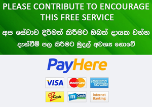 Contribute to this free service